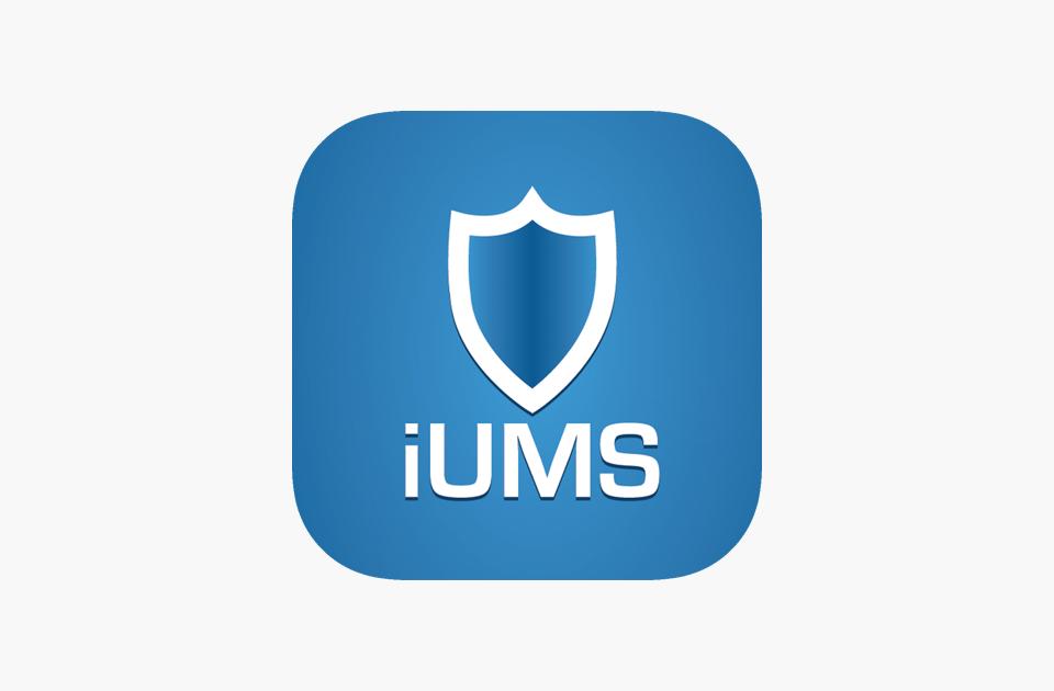آسیا شبکه|دانلود نرم افزار iums