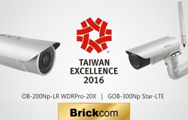 Brickcom-Wins-Taiwan-2016-Excellence-awards-asiashabakeh-634x405