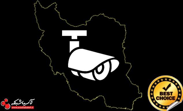 best-CCTV-iran-94-asiashabakeh