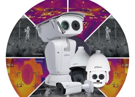 thermal-camera-asiashabakeh